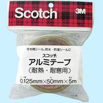 Scotch Aluminum Tape Heat and Cold Resistance, KAL