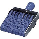 Rotation rubber stamp Latin 8 stations No. 6