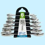 Stubbyspanner wrench set