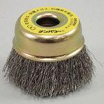 SUS 304 stainless steel cup brush
