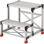 Aluminum Alloy Work Bench 2 Step