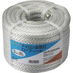 Nylon Rope Solid