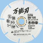 Universal blade welded diamond blade