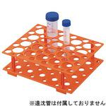 Centrifugation Tube Rack