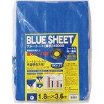 Blue Tarp No.3000