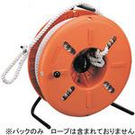 Rope Reel, Vertical Reel