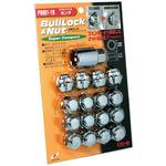 Bullock & Nut Super Compact 19Hex, Lock Nut
