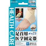 Medical fixed band mesh for ankle Nakayama formula