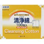 Hakujiu clean cotton A II