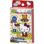 Ou Caine Character Hello Kitty