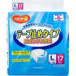 Habinasu taped type disposable diaper