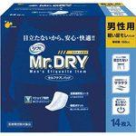 Self Care pad for Mr. dry men