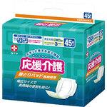 For cheer care incontinence pad for a long time