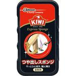 Kiwi Express polishing sponge