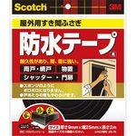 Scotch Airtight Tape Waterproof EN