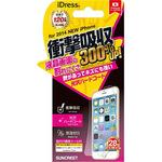 iPhone6 ​​shock absorption glossy hard coat film