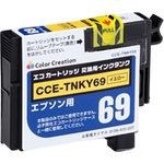 EPSON IC69 compatible replacement ink tank
