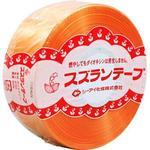 Colored Plastic Glossy Tape