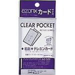 Azone clear pocket