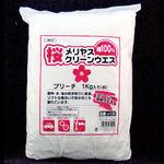 Sakurashin hosiery clean cloth sewn together 1kg