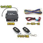 General purpose 2CH remote control switch