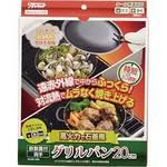 With La cooking iron lid both hands grill pan