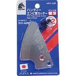 Handy Enviro tube cutter blade