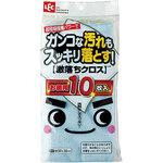 [GEKIOCHI] MICROFIBER CLOTH VALUE PACK (10 PCS)