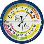 Thermo Hygrometer F-4M Living Environment Control Round type 10cm Blue