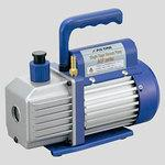 Economy oil-sealed rotary vacuum pump