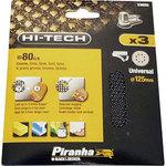 # 80 mesh sand paper (3 pieces / phi125mm)