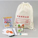 Simple for disaster prevention set