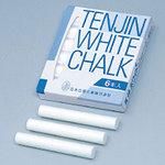 Chalk white 6 pc included