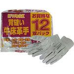 Affordable 12 two-pack floor leather hands