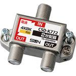 4K / 8K satellite broadcasting compatible distributor (10 to 3224 MHz)