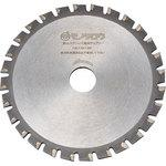 Metal Cutting Circular Saw Blade