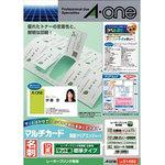 Multi-Card Business Card Double Sided Laser Exclusive Paper (Standard)