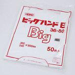 Large size plastic bag