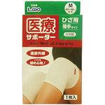 Elmo medical supporter thin knee
