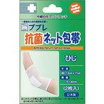Anti-bacterial net bandage elbow