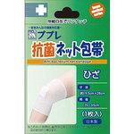 Anti-bacterial net bandage knee