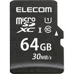 MicroSDXC card with data recovery service UHS-I 30MB / s