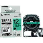 Tepla PRO tape magnet tape (black letters in green)