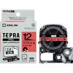 Tepura PRO tape magnet tape (black characters on red)