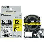 Tepla PRO tape magnet tape (black on yellow)