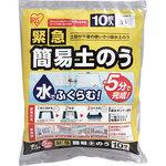 Emergency simple soil 10 sheets standard