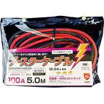 Booster Cable (C series)