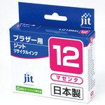 JIT Ink LC12 compatible