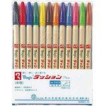 Lashon pen NO.300 12 color set