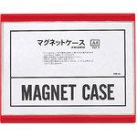 Magnet soft case A4 red